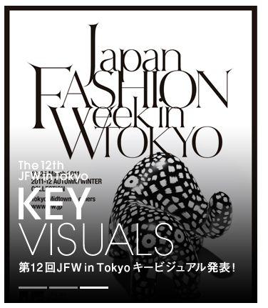 Japan Fashion Week abgesagt