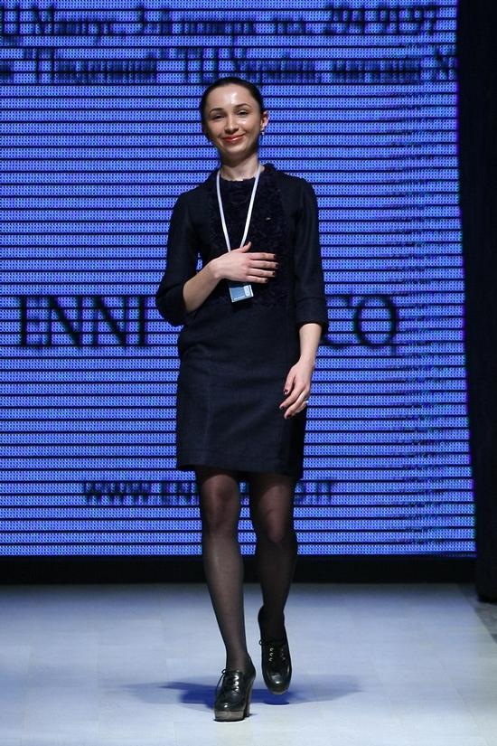 Anna Yakovenko SS13