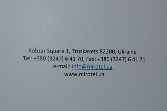 Reisebericht – Lviv / Ukraine Herbst 2012