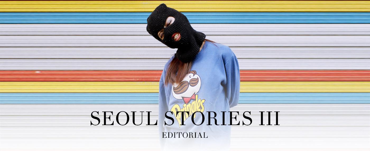 seoul stories 3