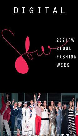 Notizen von der FW Seoul aw2021